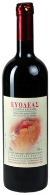eyodeas red