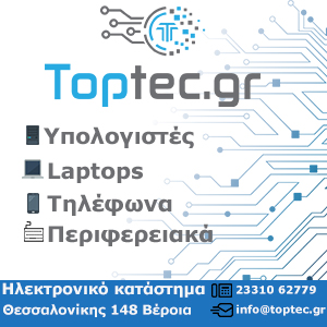 Toptec